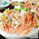 【ギフト】カニ 鍋 セット 計1kg 4〜5人前 ズワイガニ
