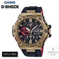 GショックG-SHOCK八村塁限定モデルGST-B100RH-1AJRG-STEEL国内正規品楽天ポイント10倍腕時計メンズCASIOカシオ