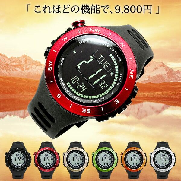 ラドウェザーLADWEATHERセンサーマスター3ブランド腕時計アウトドアデジタルウォッチスイス製センサー搭載高度計気圧計方位計