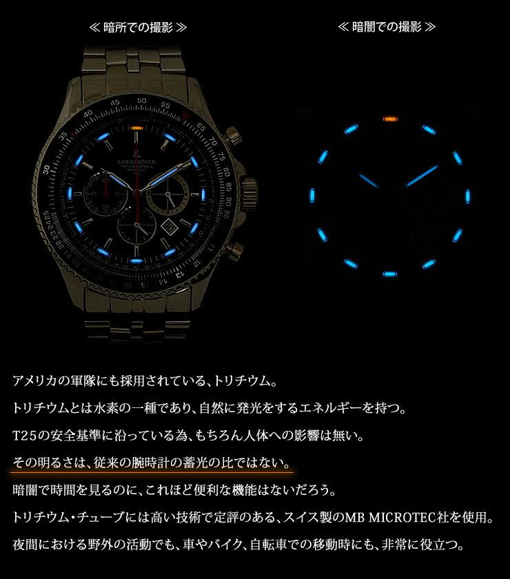 ラドウェザー LAD WEATHER トリチウムマスター6 ブランド 腕時計 パイロットクロノグラフ ウォッチ 時計 ミリタリーウォッチ 男性用 メンズ 回転計算尺 デイトカレンダー 日付 100m防水 ステンレス メタルベルト  あす楽