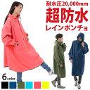 カジメイク Kajimeiku ADVENT RAIN SUIT メンズ 全5色 7540 アドペントレインスーツ ムレに強く、雨に強い。 レインコート 防水上下セット 透湿防水素材 合羽 カッパ 雨具