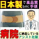 腰痛ベルト 骨盤ベルト Aパッケージ ブラウン・ホワイト・ブルー・ピンク・ブラックグ……