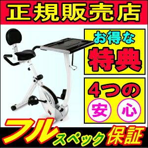 【全部品対象保証】デスクトップバイク TKS51HM001 アップライトバイク エアロバイク マグネットバイク DESKTOPBIKE BODY SCULPTURE JAPAN フィットネスバイク ボディースカルプチャージャパン ポイント10倍 机で仕事中に! 静音 心拍数