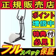 エリプティカルクロストレーナー ダイヤコジャパン ポイント