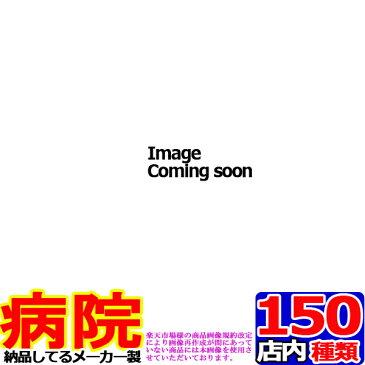 腰痛ベルト コルセット 骨盤ベルト 腰 サポーター 涼しい 通気性あり 大きいサイズ ぎっくり腰 ギックリ腰 日本製 国産 介護 運転 防止 男性用 メンズ 女性用 レディース 男女兼用 腰椎ベルト 腰椎コルセット