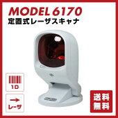《6170-Uほか【I/F選択可】》
