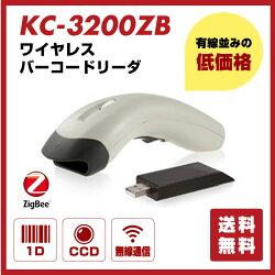 《KC-3200ZB》MODELKC-3200ZB長距離通信ワイヤレスリニアイメージャ/ウェルコムデザイン