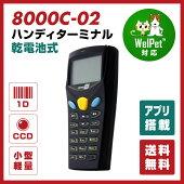 8000C-02�����Ӽ�CCD���ΤΤ�,MODEL8000�С������ɥϥ�ǥ������ߥʥ�ڥ���CCD��