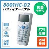 ��8001HC-02���ż�CCD���ΤΤߡչ��ݥС������ɥϥ�ǥ������ߥʥ�ڥ���CCD��/�����륳��ǥ�����