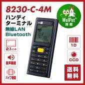 8230-C-4M,MODEL8200����̥ϥ�ǥ������ߥʥ�,����CCD����������,4M�Х��ȥ���,WiFi/Bluetooth