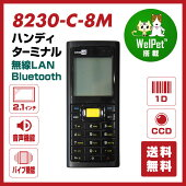 ��8230-C-4M��MODEL8200����̥ϥ�ǥ������ߥʥ�,����CCD����������,4M�Х��ȥ���,WiFi/Bluetooth/�����륳��ǥ�����