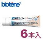 バイオティーン:biotene口内保湿ジェルバイオティーンオーラルバランスジェル(42g)《お徳用6本セット》