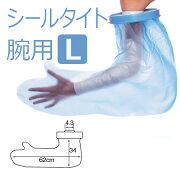 プロテクター シールタイト シャワー