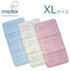 croydex:英国クロイデックス社製バスマットXLサイズ_BT2020