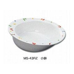 【東海興商】メラミンウェア・ユニバーサル食器 リズムシリーズ 小鉢 大 / MS-43RRZ【…