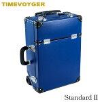 安達紙器工業タイムボイジャートロリーバッグTV04-BLスタンダードIIディープブルー