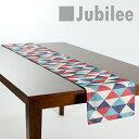 Jubileetabletr004d