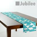 Jubileetabletr005d