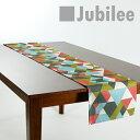 Jubileetabletr010d