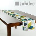 Jubileetabletr013d