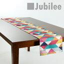 Jubileetabletr014d