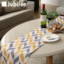 Jubileetabletr020d2
