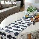 Jubileetabletr022d2