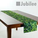 Jubileetabletr029d