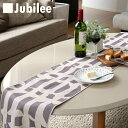 テーブルランナー 北欧 グレーフロー Jubilee 英国デザイン 183×30 ハンドメイド 麻 リネン 撥水 新生活 新居 引越し祝い 新築 子供