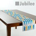 Jubileetabletr039ymd