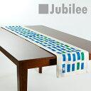 Jubileetabletr043ymd