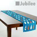 Jubileetabletr044ymd