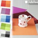 Jubileettpvcd2