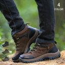 マウンテンシューズ メンズ 登山靴 シューズ ブーツ カジュアル 通気性 ハイキング 滑り止め 靴 スリッポン ランニング ウォーキング ファッション ランニング シューズスポーツ 仕事 ウォーキング ジョギング フィットネス 軽い おしゃれ プレゼント 靴 運動靴 立ち仕事sss