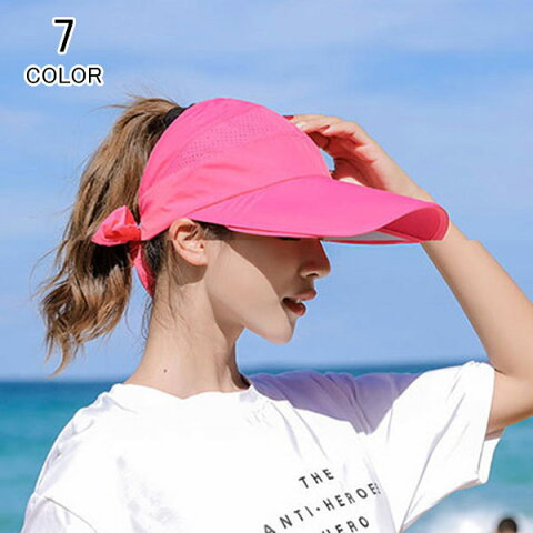 帽子 つば広ハット レディース UVカット サンバイザー 紫外線対策 無地 リボン 折畳み可 調節可能 農作業 自転車 アウトドア 日よけ 帽子 母の日 sss