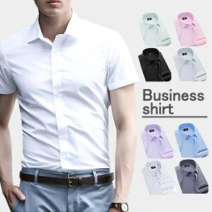 シャツ メンズ 半袖 開襟 トップス ボタンダウン 無地 チェック ビジネス ワークシャツ カジュアル 大きいサイズ おしゃれ 春 夏 秋 sss