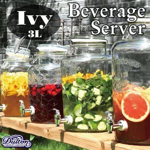 ビバレッジサーバー アイビー3LBeverageServer Ivy【ダルトン DULTON】M411-216 グラスウェアグラスジャーポットドリンクサーバー 夏