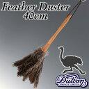 フェザーダスター[40cm]S455-190-4 FeatherDus...