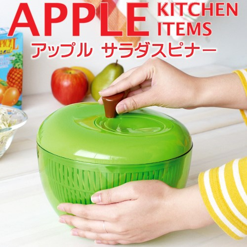 アップル サラダスピナー[グリーン レッド]【現代百貨】AppleSladSpinner K333 キッチンツール