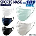 【ネコポス送料無料】クールコアマスク 冷感マスク クーリング