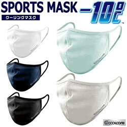 【ネコポス送料無料】クールコアマスク冷感マスククーリングマスククールマスク夏用冷感クールコアひんやり涼しいROCKY布マスク洗えるCOOLINGMASKCOOLCORE1枚c-mask