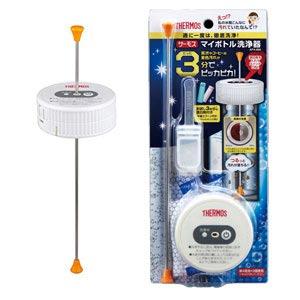 THERMOS(サーモス) マイボトル洗浄器 1500ml以下用 APA-1500