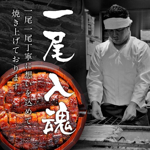 【K-3】蒲焼きうなぎ3尾入り愛知県三河一色産国産ウナギ鰻高級グルメお祝い贈り物食べ物お取り寄せ送料無料名古屋ご当地グルメうなぎのしろむら