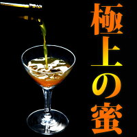 森川健康堂naturasローヤルゼリー500ml(瓶)UK-H005