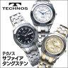 腕時計 メンズ テクノス サファイア タングステン TECHNOS 敬老の日 プレゼント ギフト 05P03Dec16