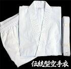 伝統型空手衣純白