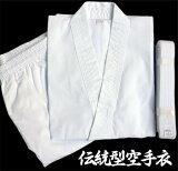 第4號白色帶白色長袍的傳統空手道定下類型[白帯付 純白伝統型空手衣 4號 [※返品?交換不可][WILD FIT ワイルドフィット]  初心者 道著 帯]