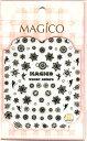 MAGICO ネイル ステッカー シール MGC07 雪の結晶 妖精 フェアリー 墨絵