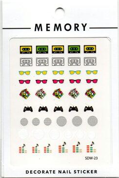 MEMORY ウォーター ネイル シール SDW-23 カセットテープ ルービックキューブ ゲーム イコライザー