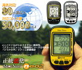 【送料無料】ShotNaviNEO2/国内、海外ゴルフ場対応、音声ナビ搭載GPSゴルフナビ/ゴルフ用品/golfナビゲーション